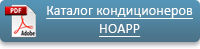 Кондиционер сплит-система Hoapp Line HSC-GA22VA/HMC-GA22VA 21