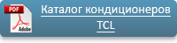 Кондиционер сплит-система TCL Elite XA71 Inverter TAC-24CHSA/XA71 10