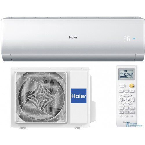 Кондиционер Haier Family Plus A++ AS09FM5HRA-E1 / 1U09BR4ERAH-E1